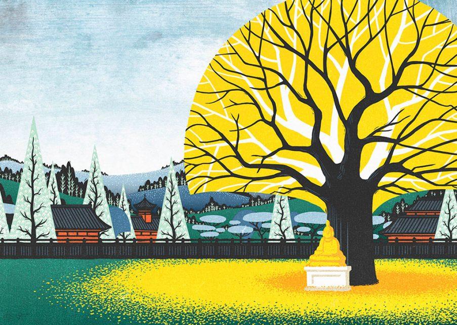 L'arbre aux quarante écus